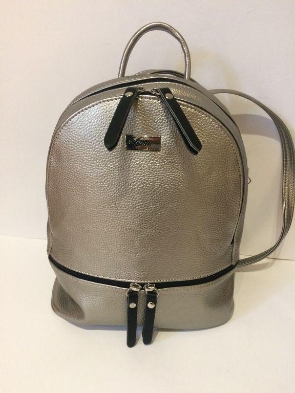 Női ezüst Diva hátizsák oldaltáska rostbőr 6ff61d7034
